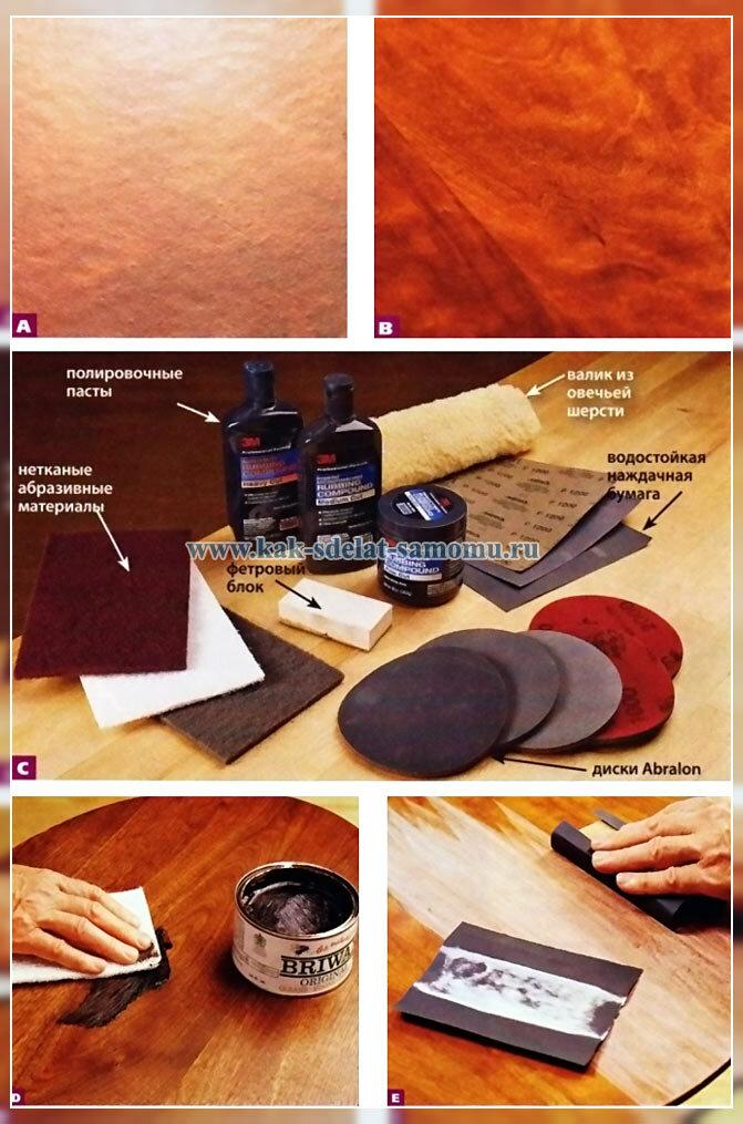 Как полировать царапины своими руками фото 916