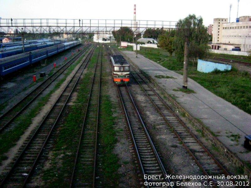Брест, железная дорога