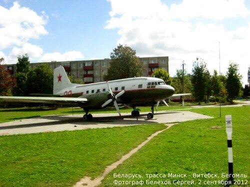 самолёт, Беларусь