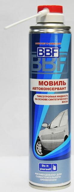 Мовиль автоконсервант 5Э (400мл) BBF