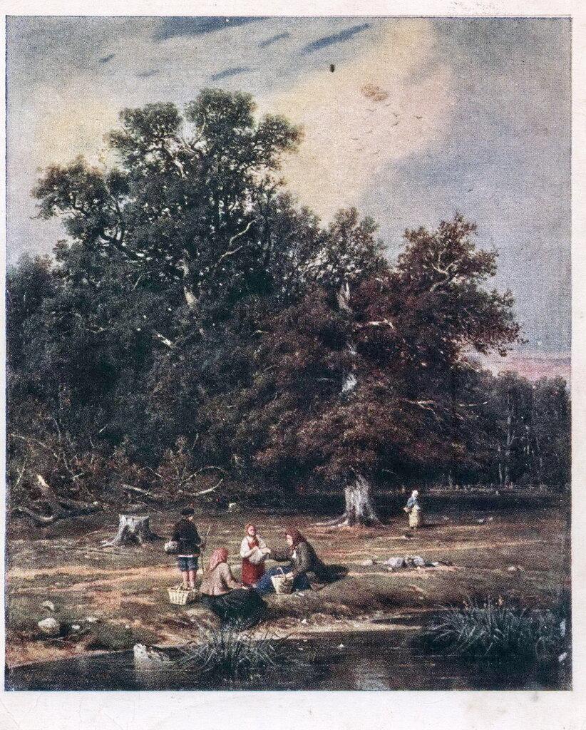 Шишкин И.И. Шишкин. За грибами. 1879 г.