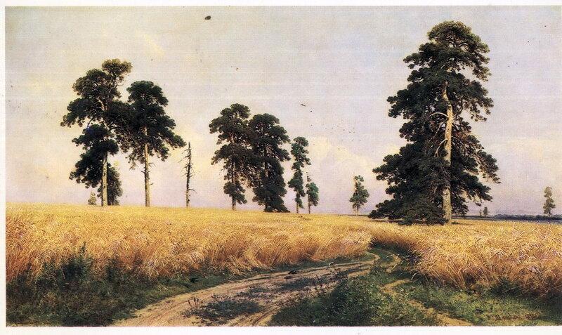 Художник Шишкин. Рожь. 1878
