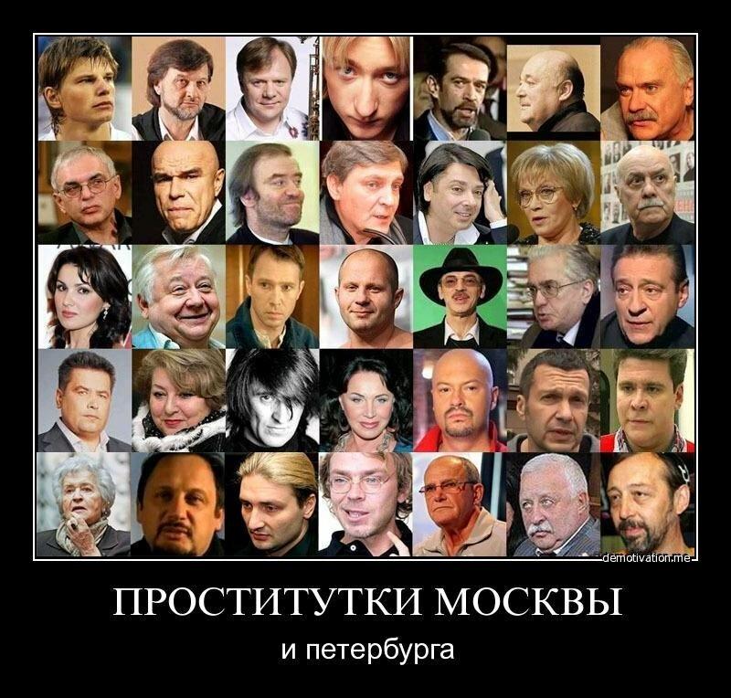 Проститутки москвы 45 14 фотография