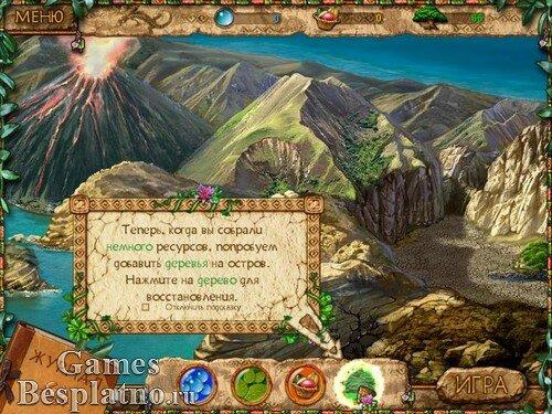 Paradise Quest (рус)