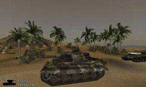 Ремоделинг Tiger II