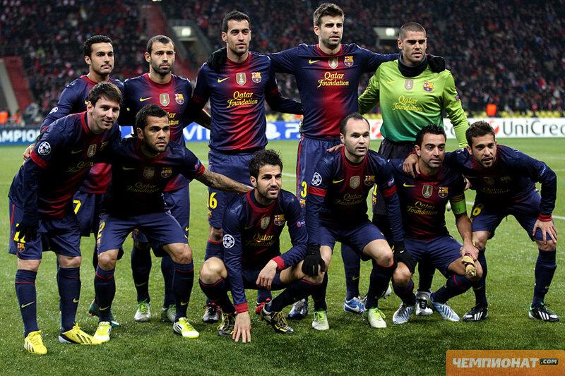 «Спартак» vs «Барселона» 0:3 Лига чемпионов 2012-2013 (Фото)