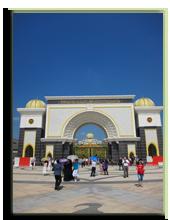 Малайзия. Куала-Лумпур. Istana Negara, или Национальный Дворец