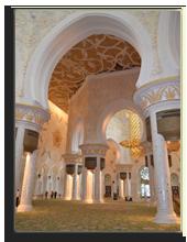 ОАЭ. Абу Даби. Мечеть шейха Заеда. Фото Романа Ильина