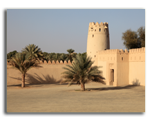 ОАЭ. Абу Даби. Al Jahili fort in Al Ain, Emirate of Abu Dhabi. Фото  Philip Lange - shutterstock
