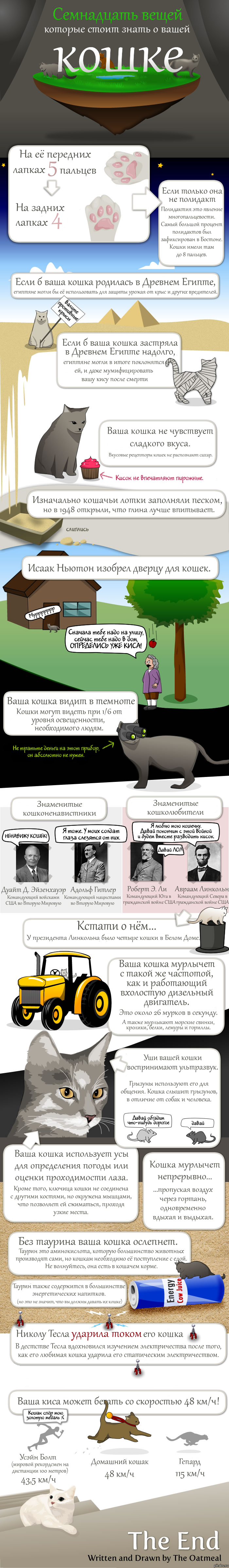 http://img-fotki.yandex.ru/get/6414/130422193.1b1/0_9982c_b90ebc1c_orig