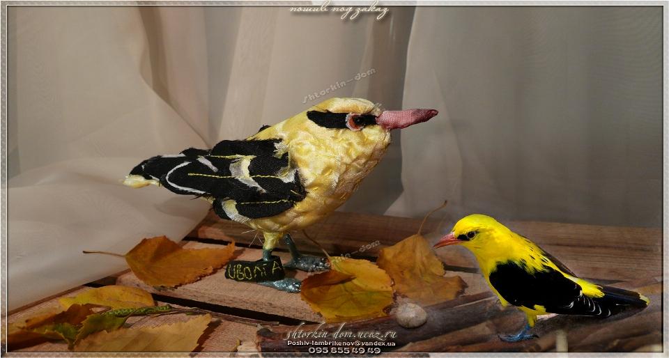 птицы текстильные. иволга