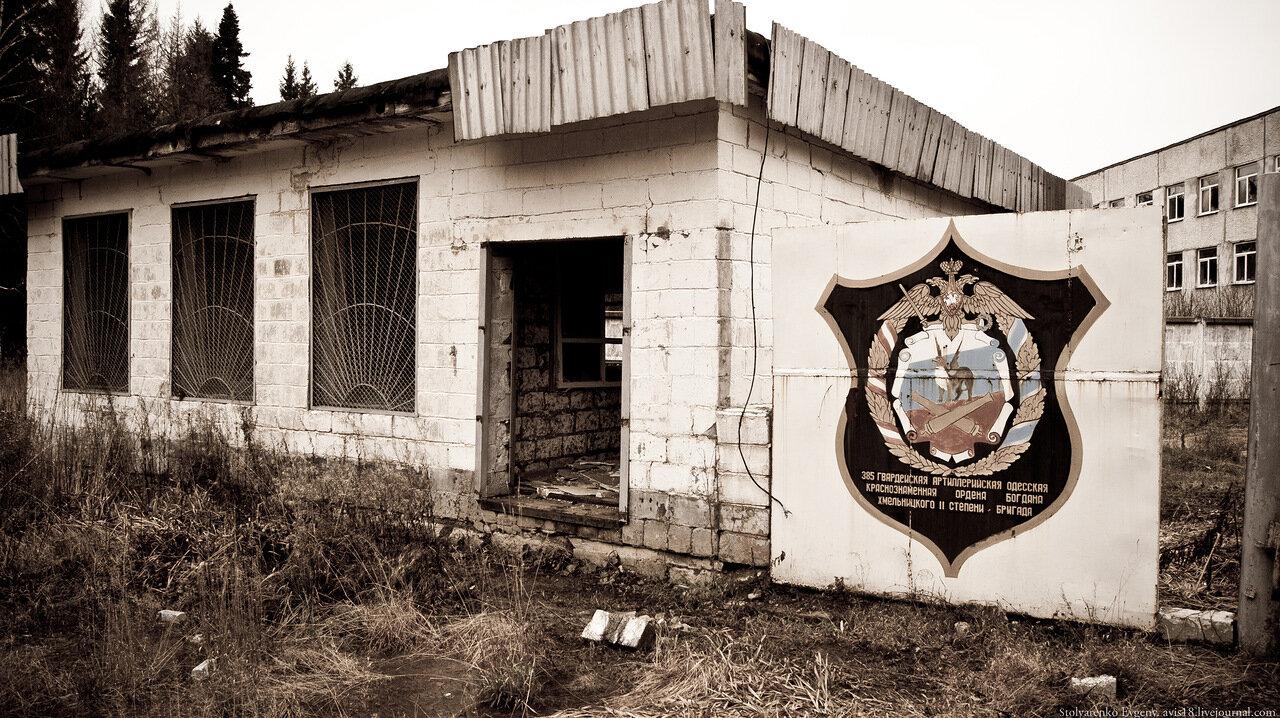 На снимке: командование 94-й гвардейской стрелковой дивизии и командиры полков