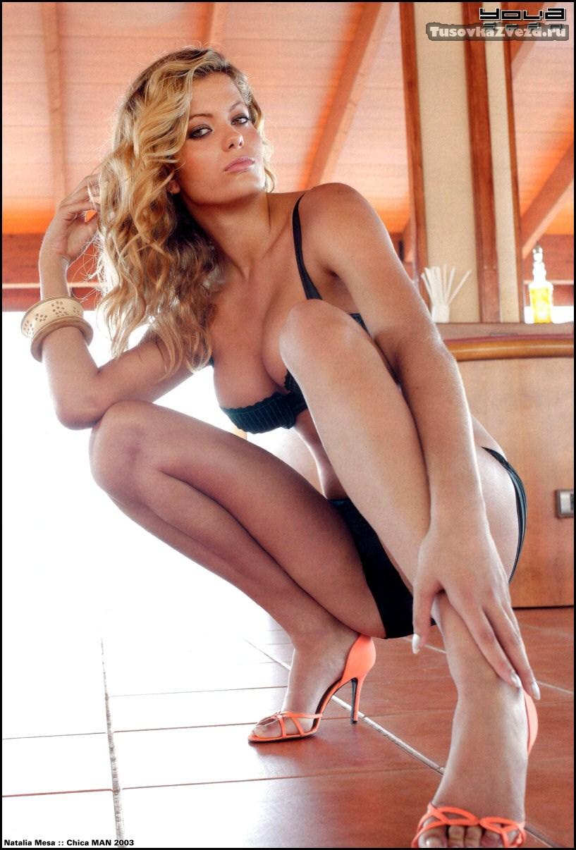Наталья пастушная порно фото