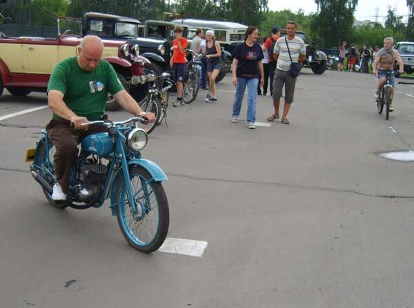 мотоцикл Москва