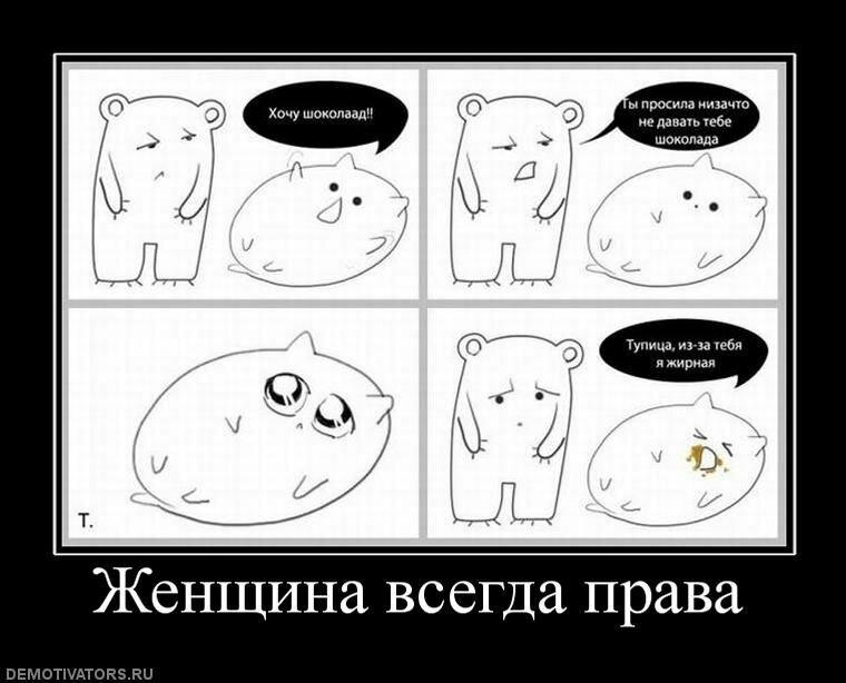 http://img-fotki.yandex.ru/get/6414/21327996.33/0_81722_d5721427_XL.jpg