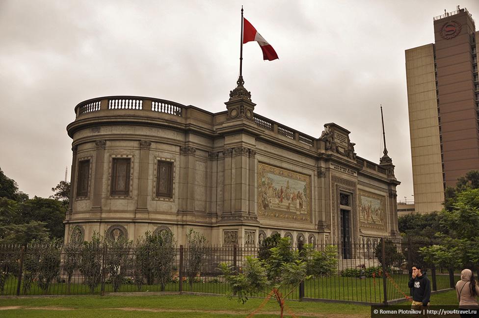 0 160cf6 f7926eac orig Пасмурный мегаполис Лима   столица Перу
