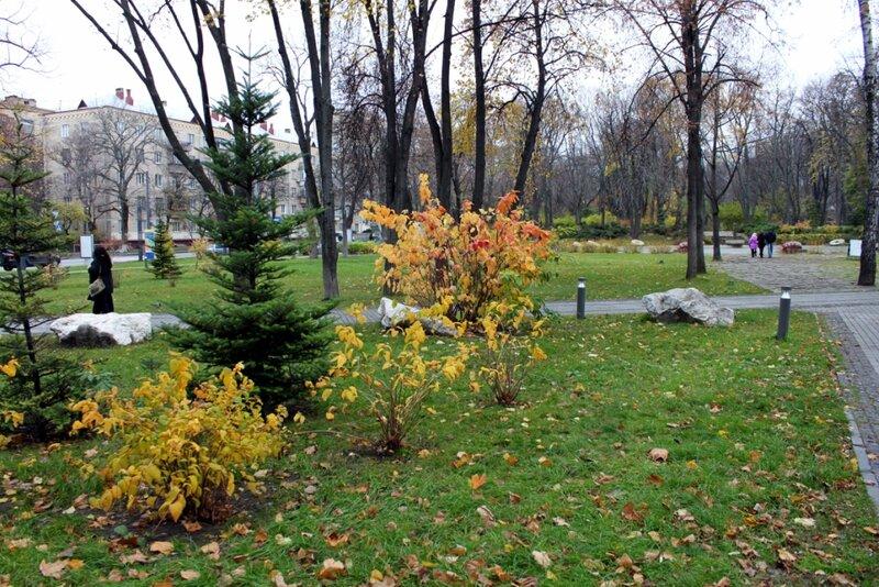 Парк Славы в ноябре