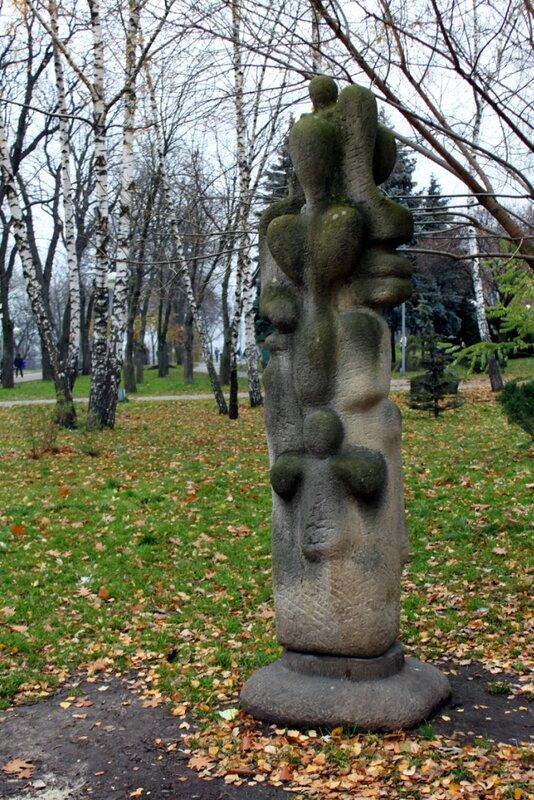 Парковая скульптура на Владимирской горке
