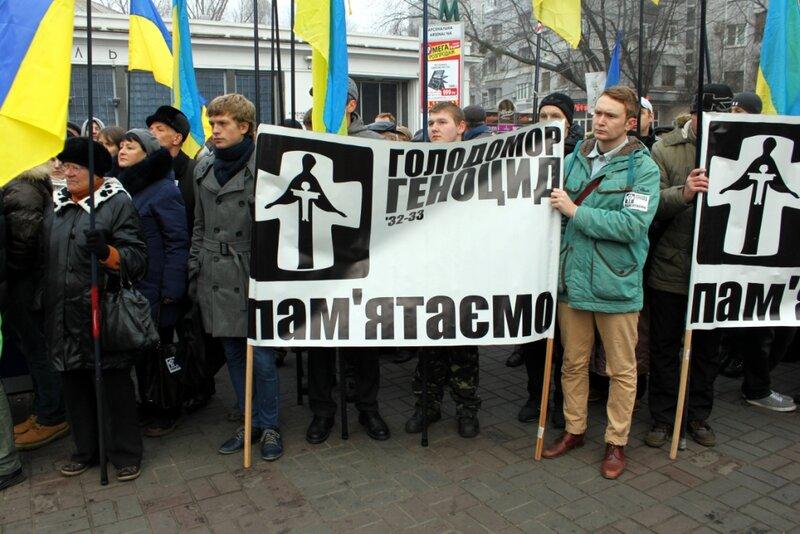 Лозунг мемориального митинга 24 ноября в Киеве