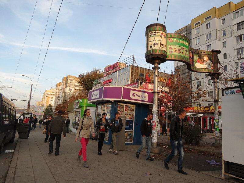 Чисинау молдова