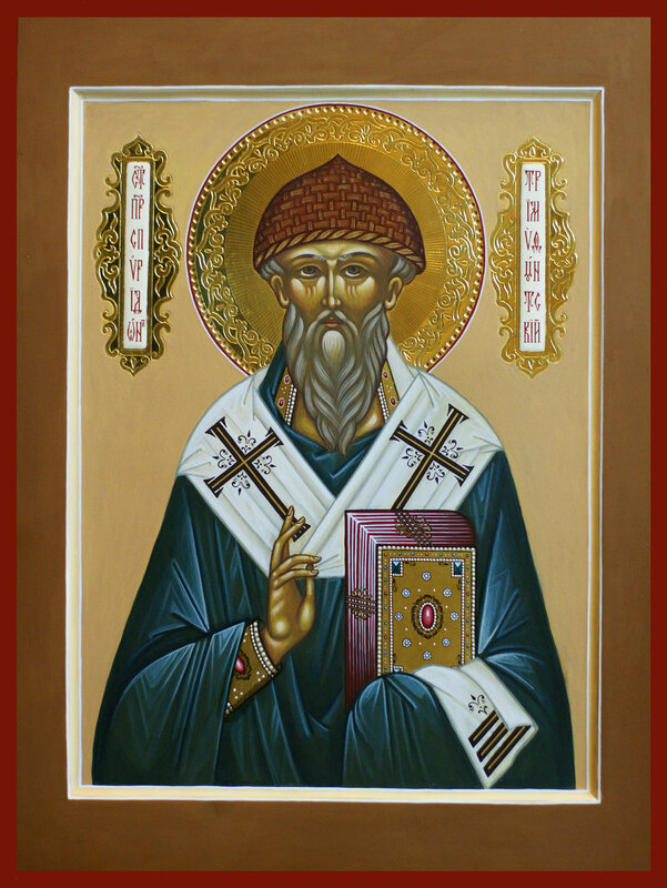 Святой епископ Спиридон Тримифунтский