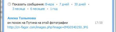 Вирус скайп skype