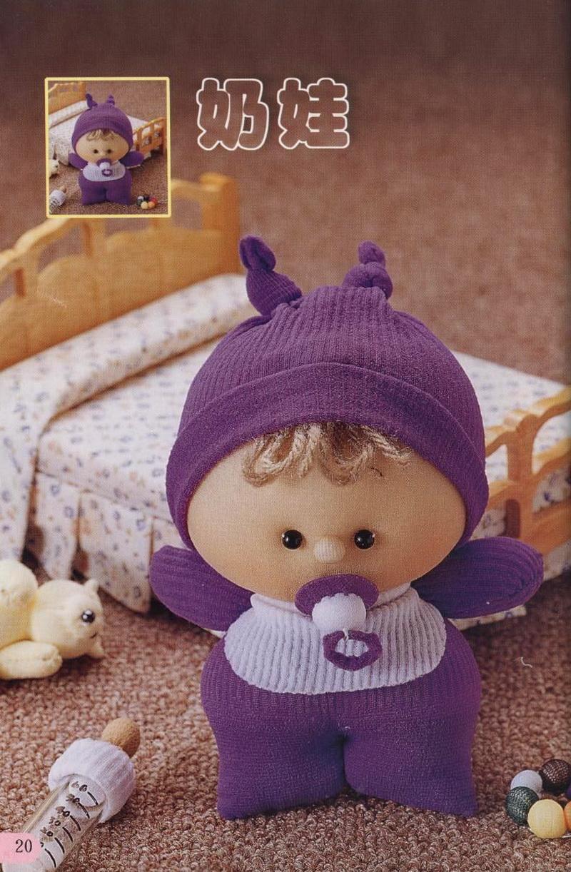 Куклу своими руками из носков
