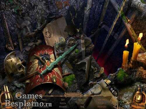 Экзорцист 3: У истоков зла