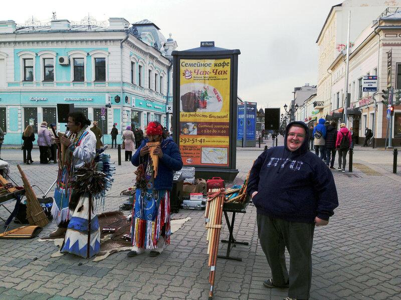Индейцы в Казани.JPG
