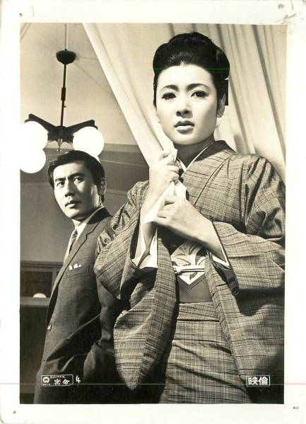 Secret Assignment (陸軍中野学校密命), 1967.jpg