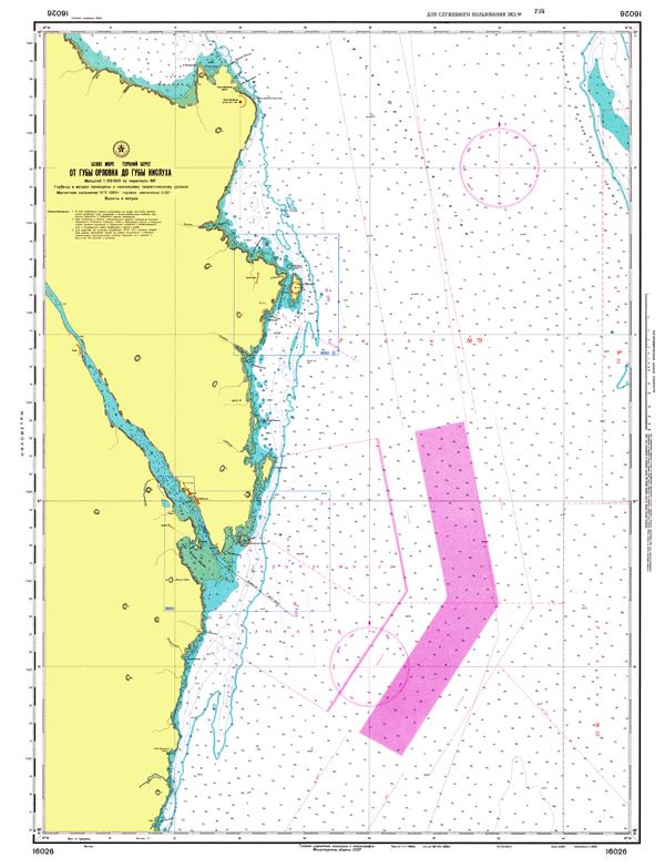 От губы Орловка до губы Кислуха - морские навигационные карты на lenv.ru