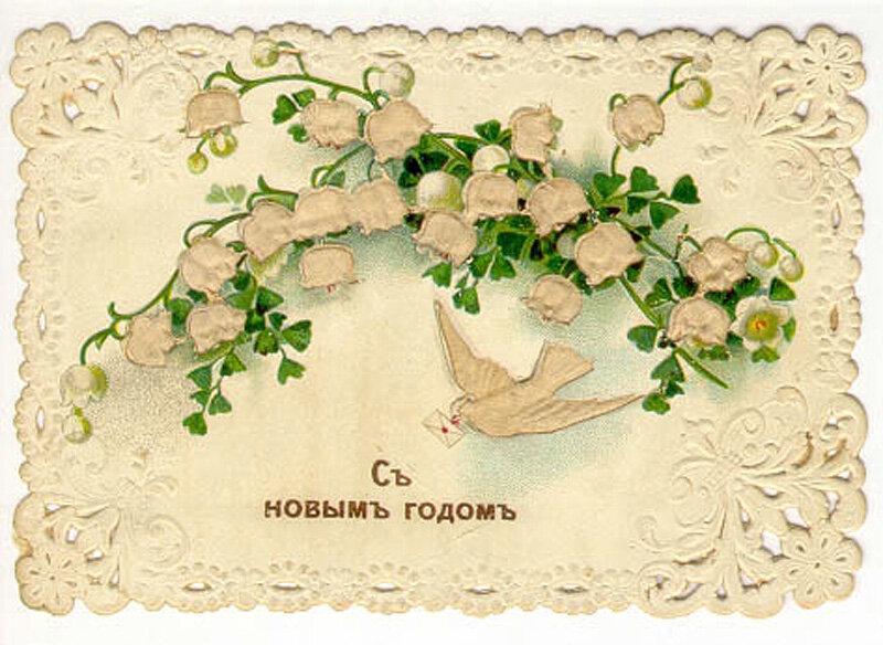 Прикол медовый, история современной открытки