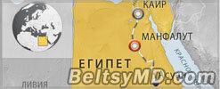 50 детей погибли в Египте в результате ДТП