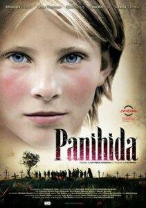 Молдавский фильм «Панихида» получил 1-ое место в Риме