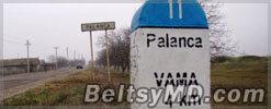 Молдова и Украина решили вопрос о Паланке