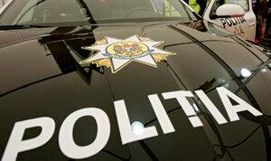 1700 полицейских будут уволены до конца 2013 года