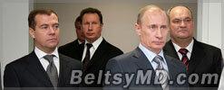 Кабинет министров России теряет доверие