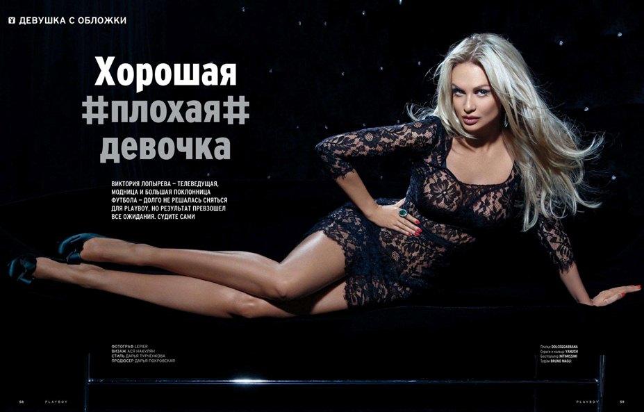 голая Виктория Лопырева в журнале Playboy Россия, декабрь 2012