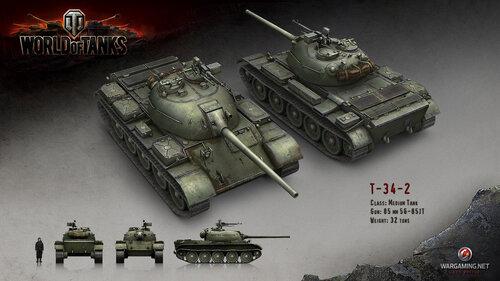Танк T-34-2