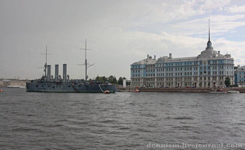 "Санкт-Петербург. Крейсер ""Аврора""."