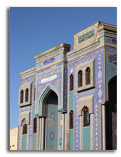 ОАЭ. Дубаи. Traditional Iranian Mosque in Dubai Deira. Фото Philip Lange - shutterstock