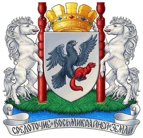 Новый герб Якутска