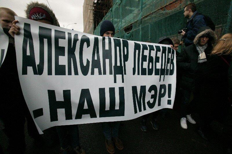 Марш Лебедева