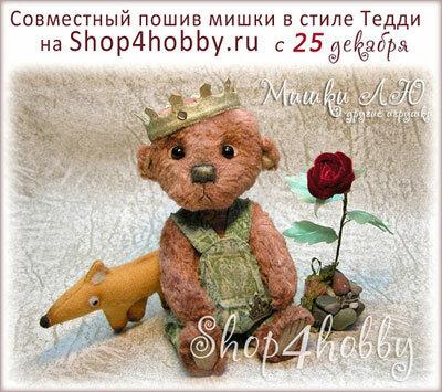 http://img-fotki.yandex.ru/get/6415/136288137.0/0_7766e_1d002c81_L.jpg