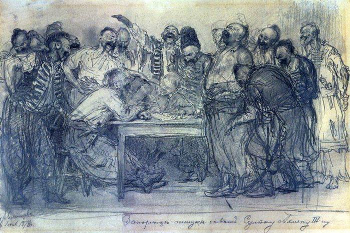 Repin_Zaporozhtsy_sketch_1878_2.jpg