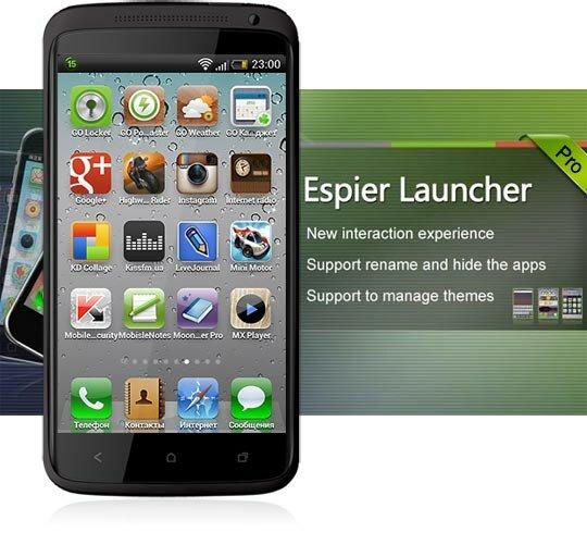 Лончер Espier Launcher Pro на Android OS