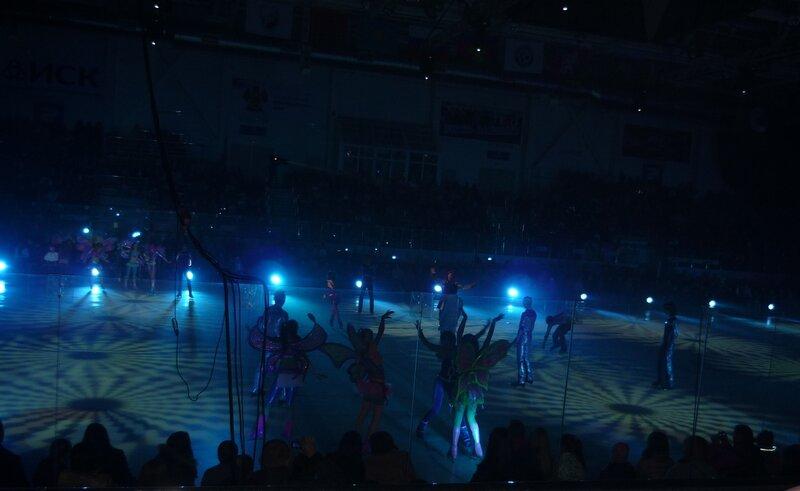 Фотоотчёт с ледового шоу 20.11.2012 года
