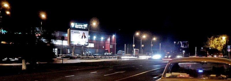 ночные улицы