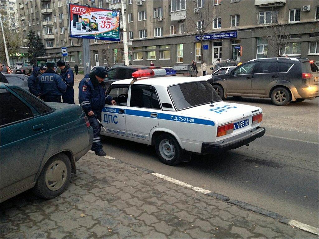 Реформа полиции. Россия vs Грузия