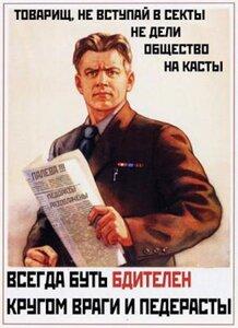 """Процесс включения Канадой Украины в """"Перечень стран, в которые возможен экспорт оружия"""" находится на финальной стадии, - Саджан - Цензор.НЕТ 8496"""